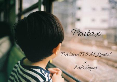 フィルムカメラ始めました。PENTAX 『MEsuper』×『FA31mm Limited』で撮る日常